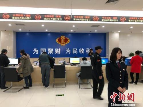 资料图:办税大厅。 刘文曦 摄