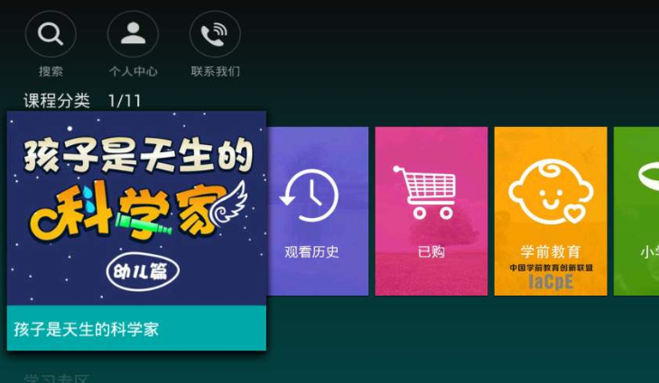 陕西名师资源库平台上线 中小学师生可免费学习使用