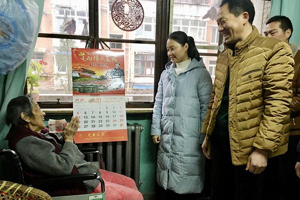 汉台区退役军人事务局开展走访慰问活动
