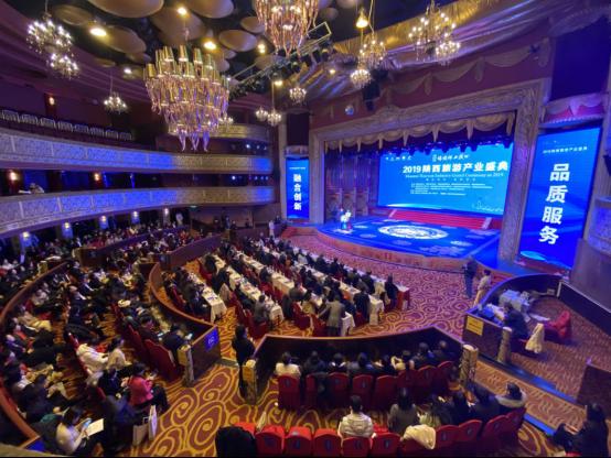 2019陕西旅游产业盛典在西安举行