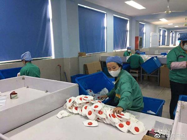 上海口罩厂家全力恢复生产:暂停境外销售,稳定市场供应