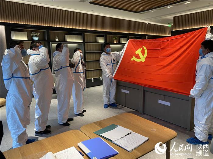 """陕西公安民警在""""疫""""线:哪里需要我就在哪里"""