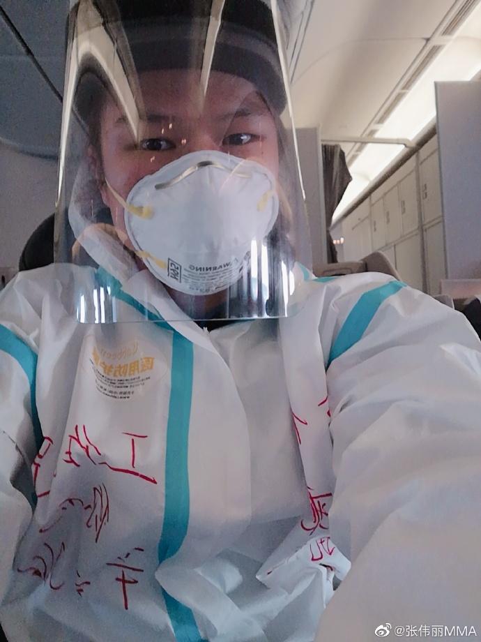 三亚气候:张伟丽20日晚平安返国,将在天津经受14天隔离
