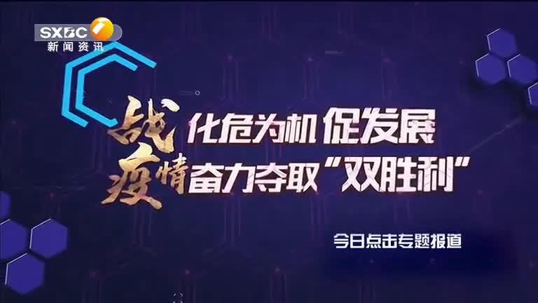"""今日點擊 商南:多產并舉拔""""窮根"""""""