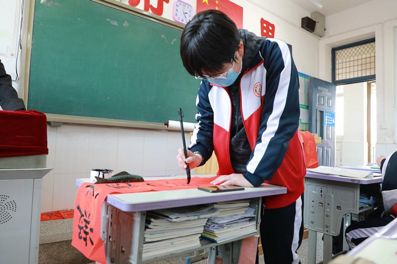 【复学第一课】陕西白水县白水中学:在传统文化中抒写家国情怀