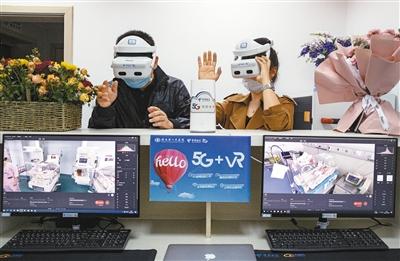 陕西省首个新生儿5G+VR远程探视平台上线
