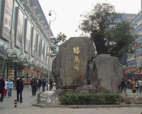 西安:【三秦文学】永远的骡马市