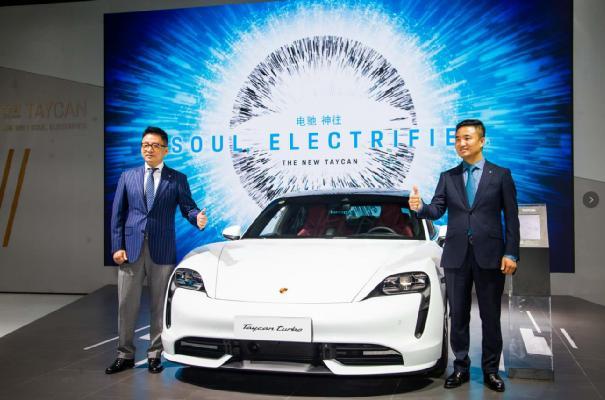 全新Taycan正式亮相2020西安国际车展