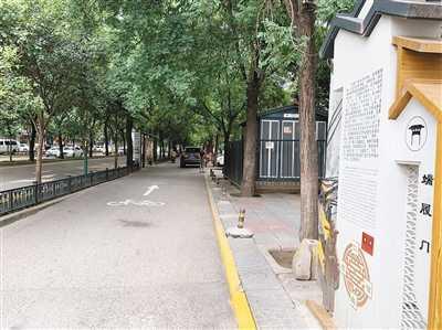 陕西西安:端履门是门还是街?背后藏故事