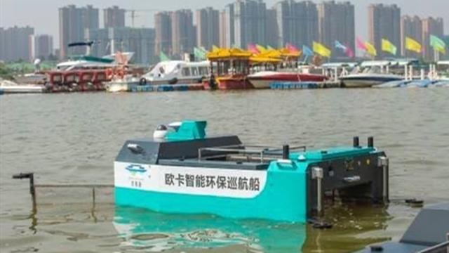智能环保无人巡航船在咸阳湖投用