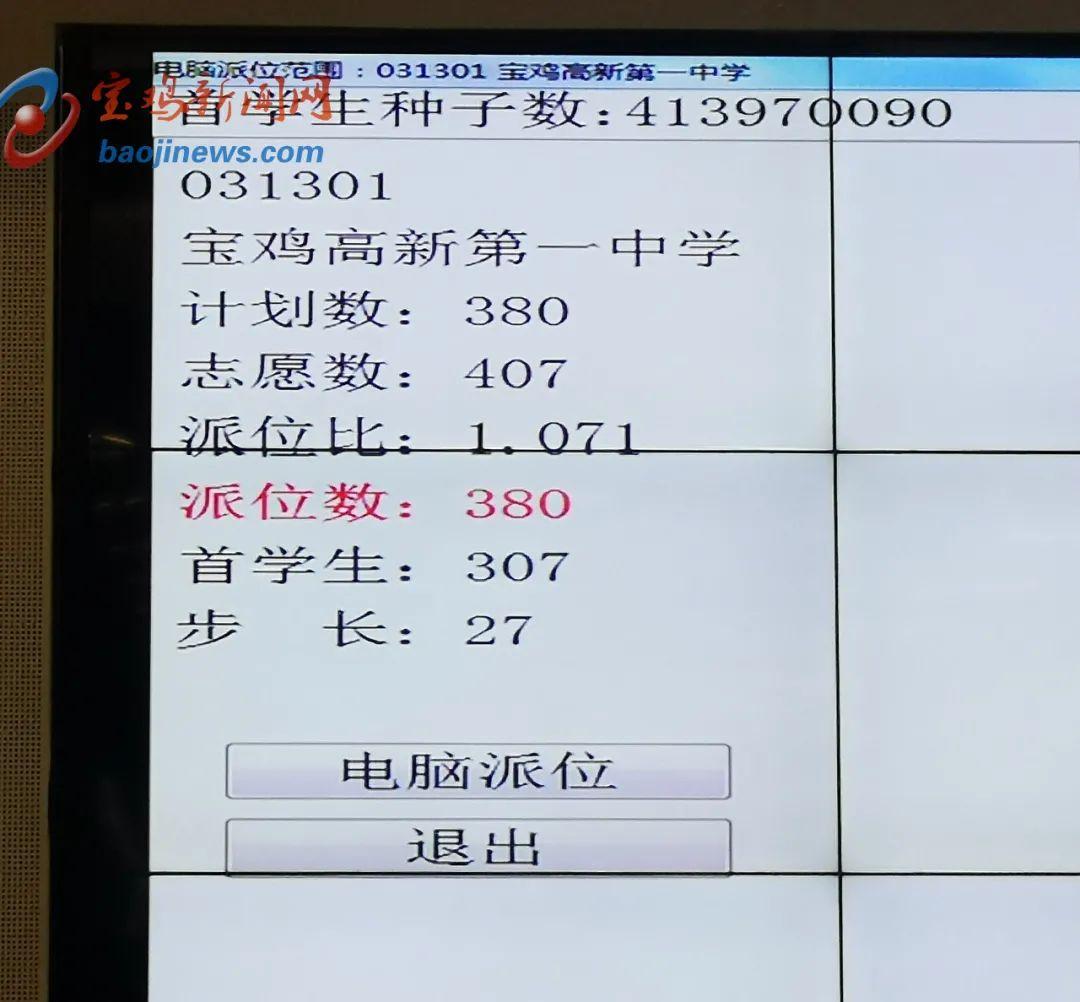 95d295c2304221215b0c8aaaac3058ad.jpeg
