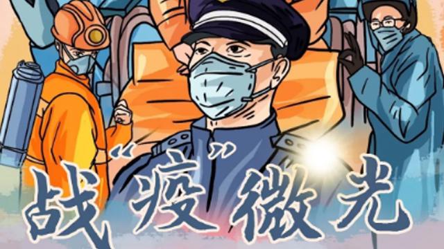 """广播新闻部推出原创系列微广播剧《战""""疫""""微光》"""