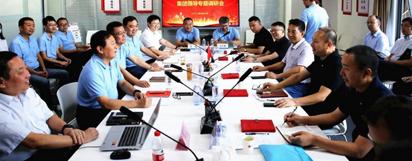 陕西广电融媒体集团总经理安平一行到广信公司调研