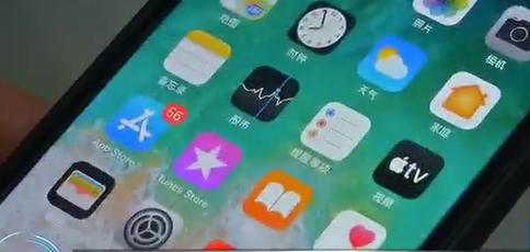 """手机APP会""""偷听""""吗?如何防范避免信息裸奔?"""