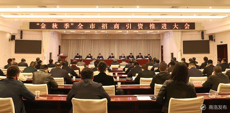上海产业合作促进中心-产业升级、转移、合作