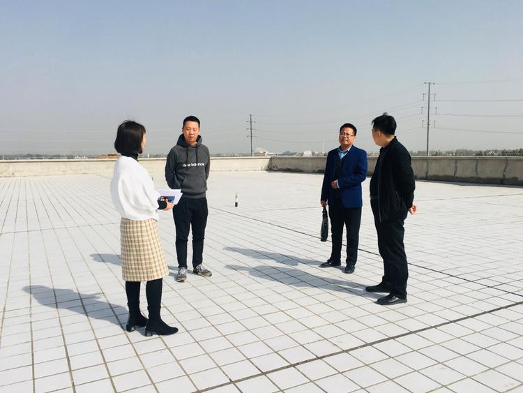 大荔县城市开发投资集团有限公司