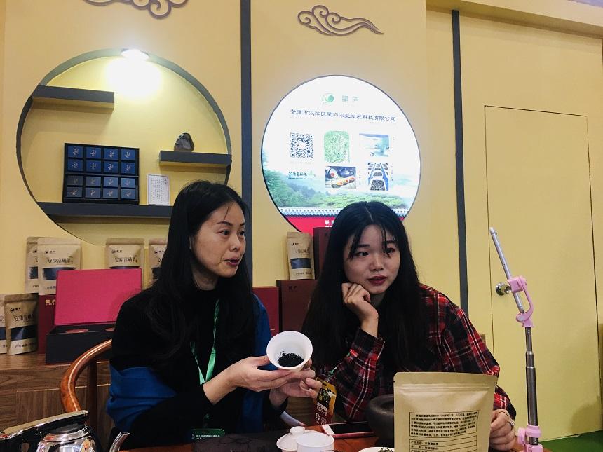 第八届中国茶博会开幕 陕茶品牌集中亮相香飘济南