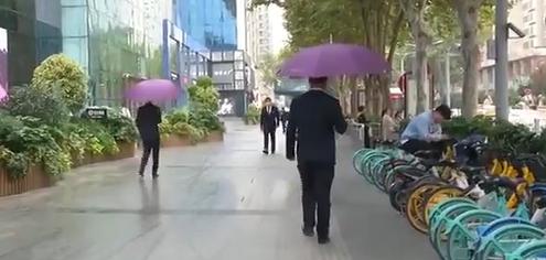 秋雨连绵何时休?  西安市民:期待大晴天