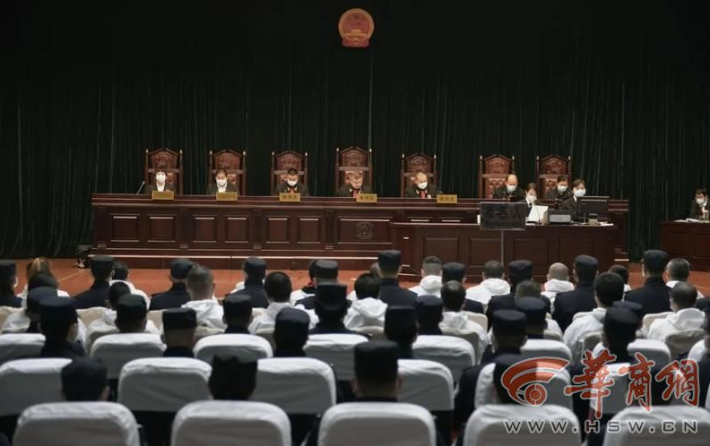 西安中院公开开庭审理宋某等27人