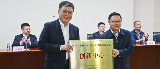朱咏雷调研大发88app 媒体融合发展情况并出席中国(陕西)广播电视媒体融合发展创新中心授牌仪式
