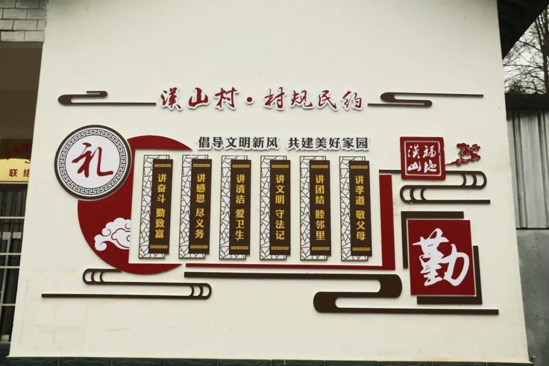 陕西汉中市南郑区:凝聚群众依靠