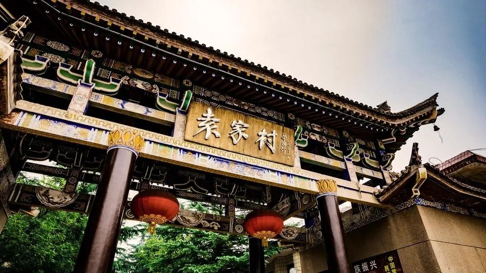 http://www.weixinrensheng.com/meishi/2398655.html