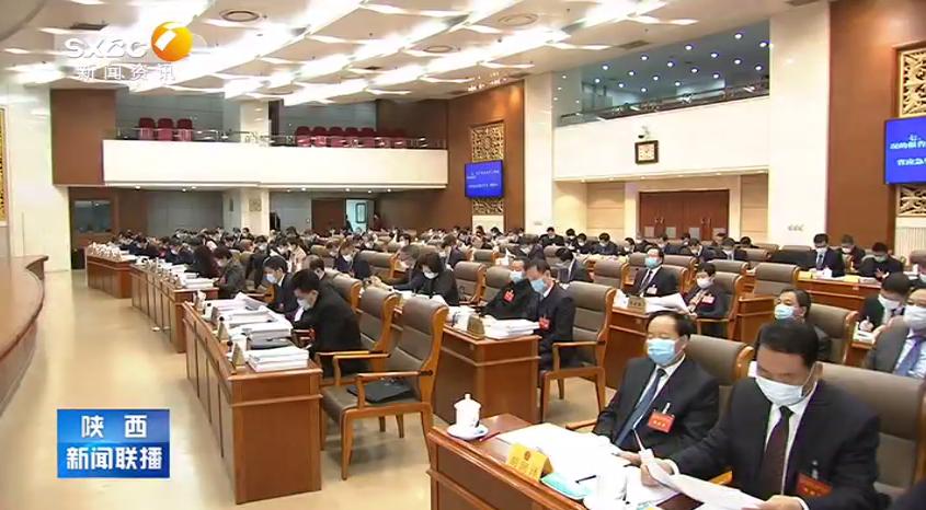 省十三届人大常委会第二十三次会议在西安举行