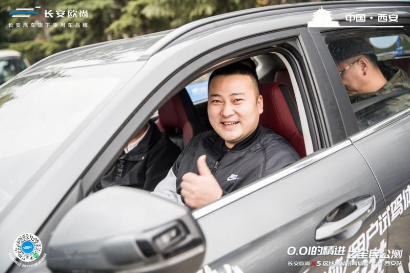 以高质量取胜 以性价比获赞 试驾长安欧尚X5