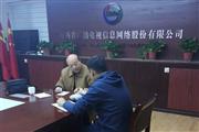"""广电股份工会公司组织开展""""重健康 送温暖""""系列活动"""