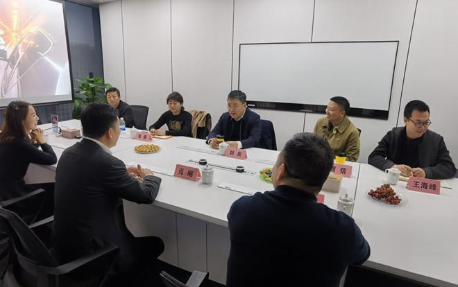 刘兵董事长一行前往延长壳牌石油公司考察交流