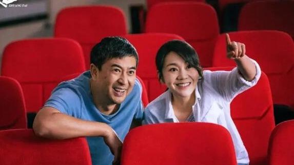 《装台》太真实,张嘉译闫妮回陕演绎生活小美好,台词火了