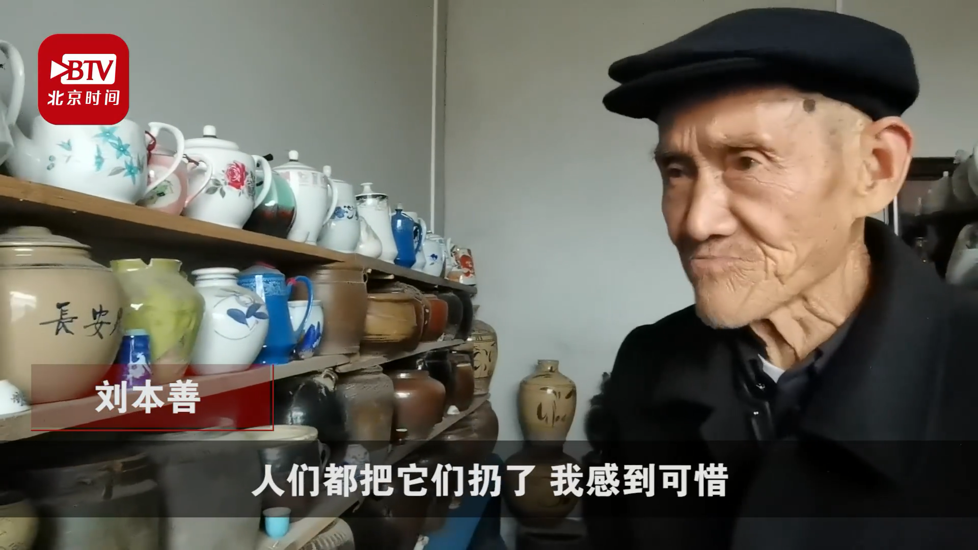 八旬大爷40年收藏3千余老物件:投资10万多愿意无偿捐给展馆