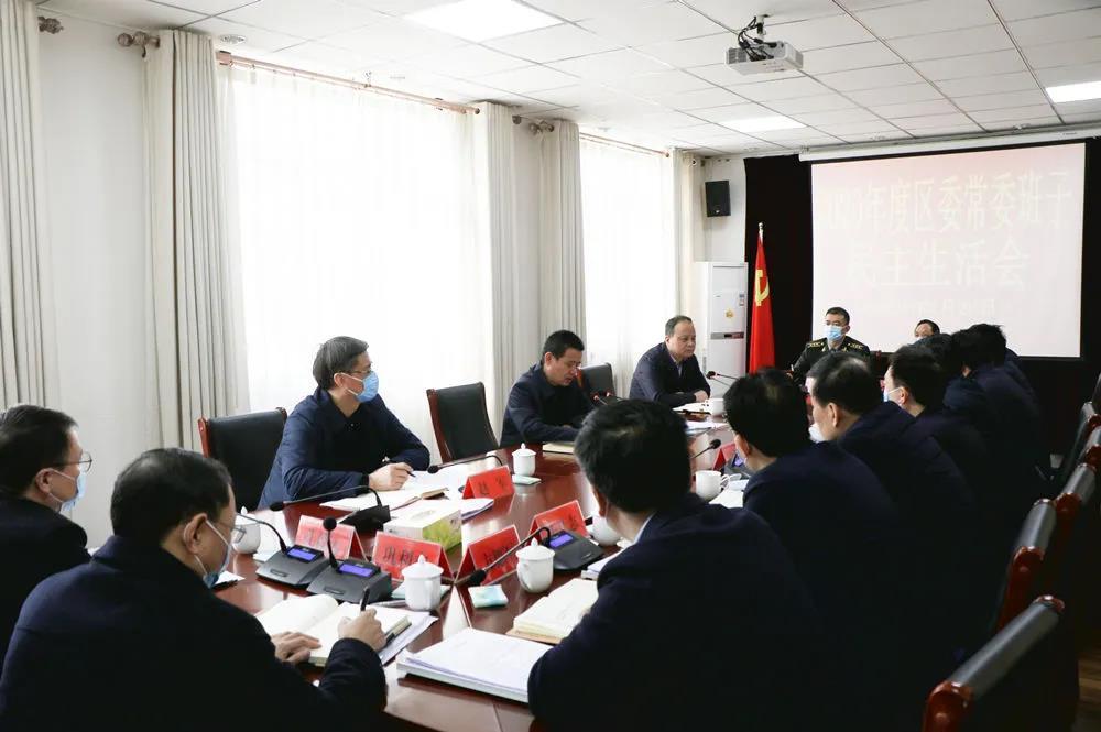 薛小毛在指导商州区委常委班子民主生活会时强调:保持干事创业精气神 持续推动高质量发展