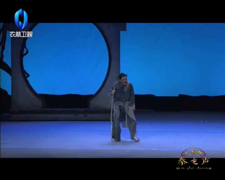 秦之声大剧院(2021-02-01)