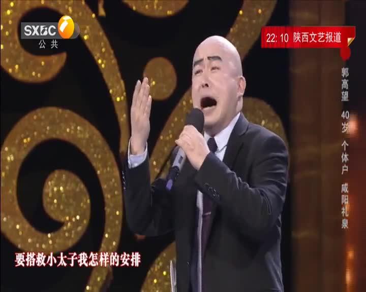 大秦腔(2021-02-02)