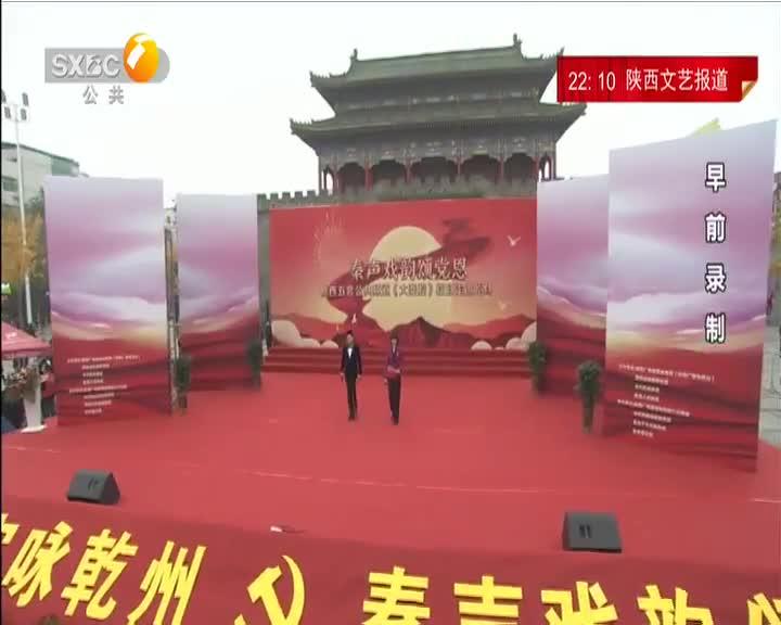 大秦腔(2021-02-07)