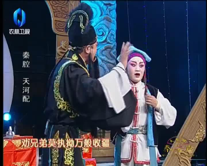 秦之声大剧院(2021-02-09)