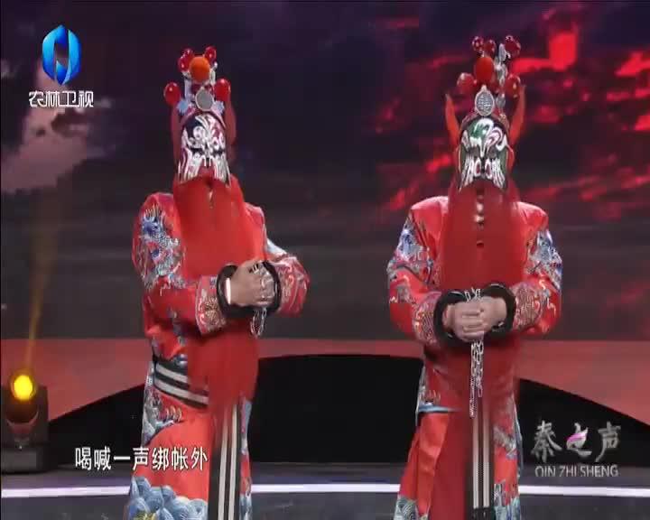 秦之声大剧院 (2021-02-18)