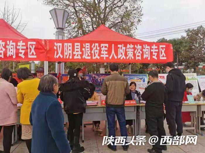 """汉阴县退役军人事务局:当好""""红娘""""为退役军人搭建就业平台"""
