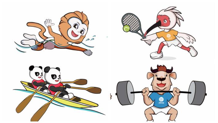 超萌!十四运会各竞赛项目吉祥物设计出炉