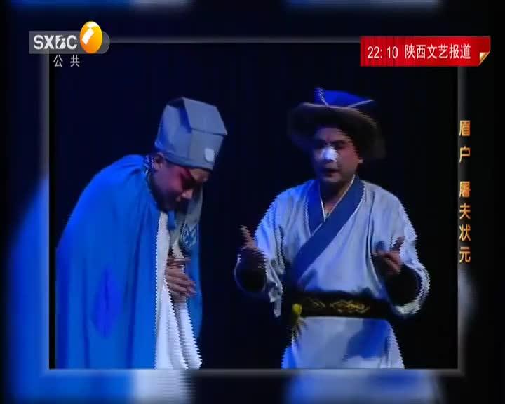 大秦腔 (2021-03-01)