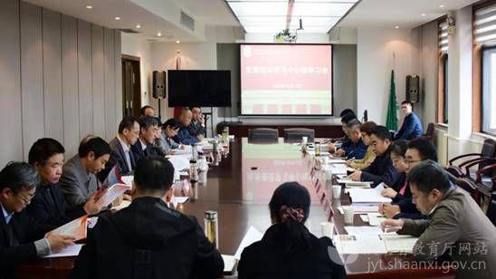 年终盘点丨2020年陕西省教育宣传思想工作十大关键词