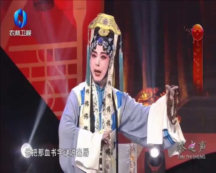 秦之�大�≡� (2021-03-11)