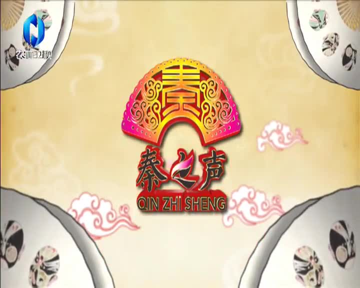 秦之�大�≡�(2021-03-21)