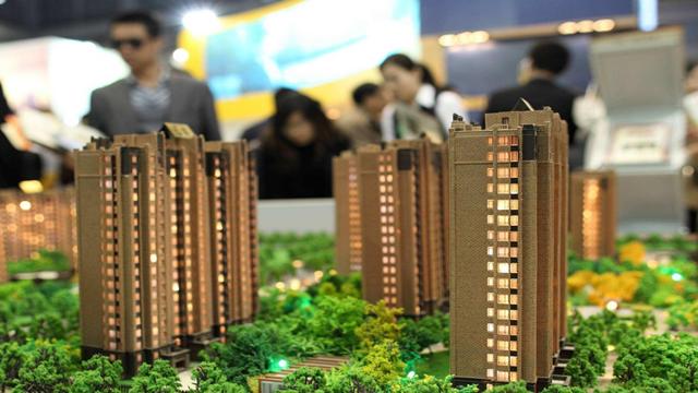 明确执行:4月1日起西安买房款项需进监管账户