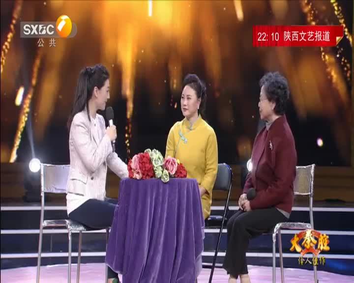 大秦腔 (2021-04-04)
