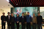 廣電飛鳥公司邀請領導專家座談交流