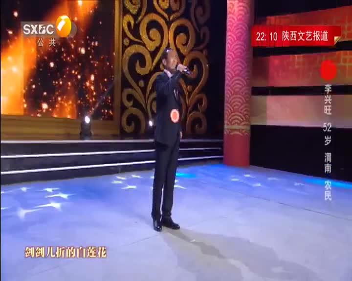 大秦腔 (2021-04-07)