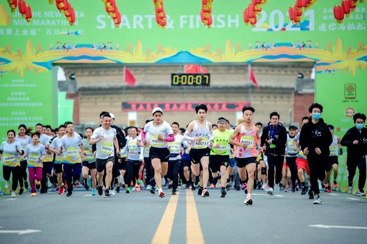 """""""我要上全运""""百场马拉松赛泾河新城开跑"""