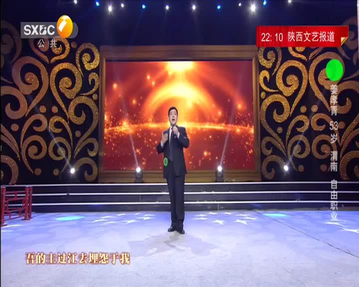 大秦腔 (2021-04-12)